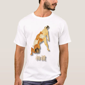 Vintage Sumo Wrestlers With Word Sumo In Japanese T-Shirt