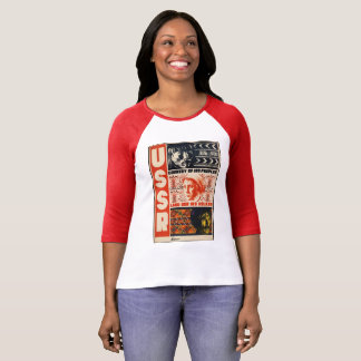 Vintage T-shirt USSR Country Land der 189 peoples