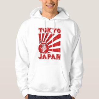 Vintage Tokyo Japan Rising Sun Kanji Dream Hoody