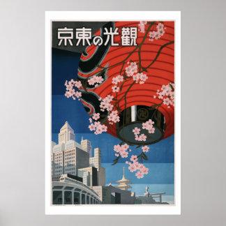 Vintage Tokyo Japan Travel Classic Poster Art 1930