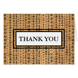 Vintage Traditional Japanese Thank You Note Card