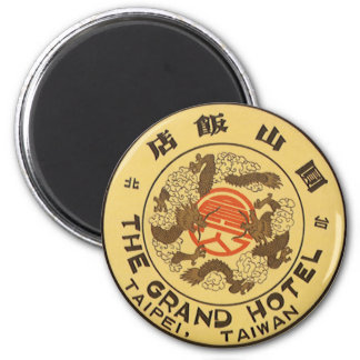 Vintage Travel Asia, Grand Hotel, Taipei, Taiwan 2 Inch Round Magnet