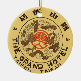 Vintage Travel Asia, Grand Hotel, Taipei, Taiwan Double-Sided Ceramic Round Christmas Ornament