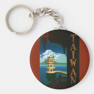 Vintage Travel Asia, Taiwan Pagoda Tiered Tower Basic Round Button Keychain