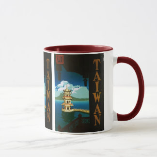 Vintage Travel Asia, Taiwan Pagoda Tiered Tower Mug