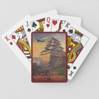 Vintage Travel Japan, Japanese Pagoda Airplane Poker Deck