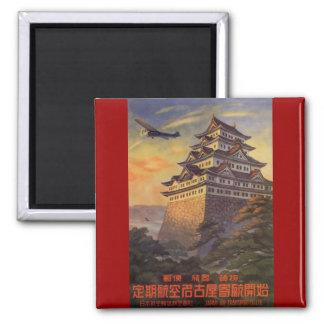 Vintage Travel Japan, Japanese Pagoda Airplane Square Magnet