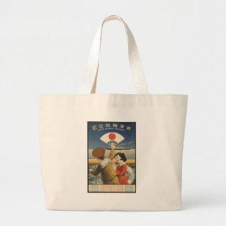 Vintage Travel Japan Large Tote Bag