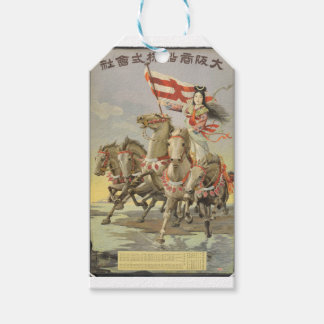 Vintage Travel Osaka Japan Gift Tags