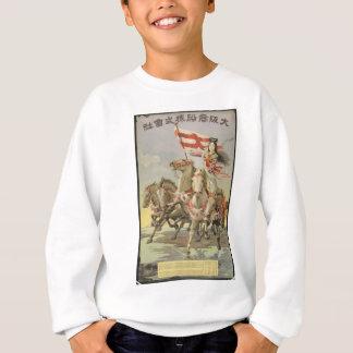 Vintage Travel Osaka Japan Sweatshirt