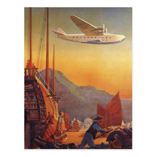 Vintage Travel, Plane Over Junks in Hong Kong Postcard