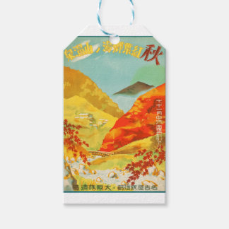 Vintage Travel Poster Japan Gift Tags