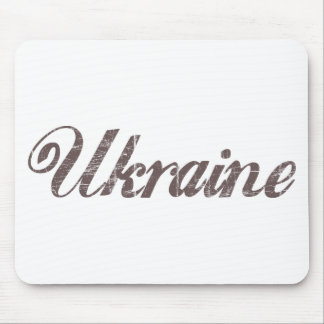 Vintage Ukraine Mouse Pad