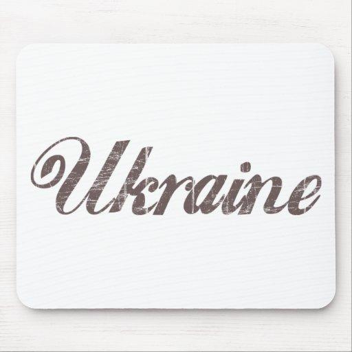 Vintage Ukraine Mouse Pads