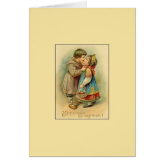 Vintage Ukrainian / Russian Easter Greeting Card