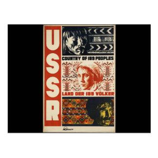 Vintage USSR Postcard