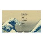 Vintage Waves Ocean Sea Boat Business Card
