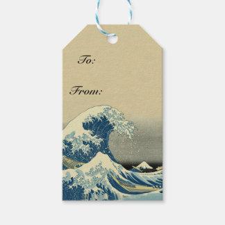 Vintage Waves Ocean Sea Boat Pack Of Gift Tags