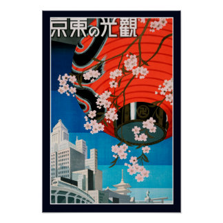 Vintage WWII Japanese Travel Poster