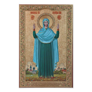 Virgin holy mother Mary, saint mary,vintage mama Poster
