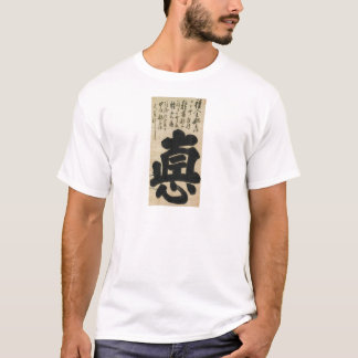 Virtue by Hakuin Ekaku T-Shirt