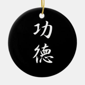 Virtue - Kudoku Round Ceramic Ornament