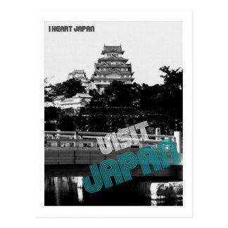Visit Japan Postcard