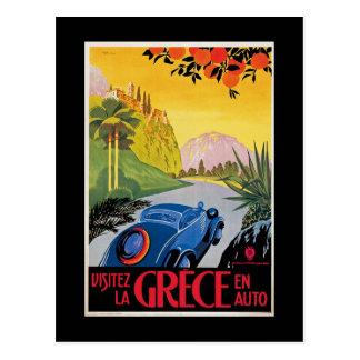 Visitez La Grece en Auto Postcard