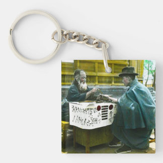 Visiting the Roadside Fortune Teller Old Japan Single-Sided Square Acrylic Keychain