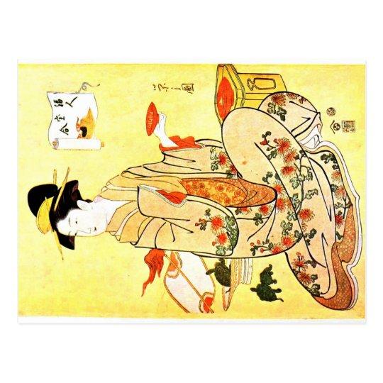 Vittage Japanese art postcard