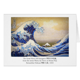 Vivid Great Wave by Hokusai Card