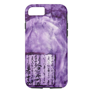Vivid Purple Distressed Asian Script Watercolor iPhone 8/7 Case