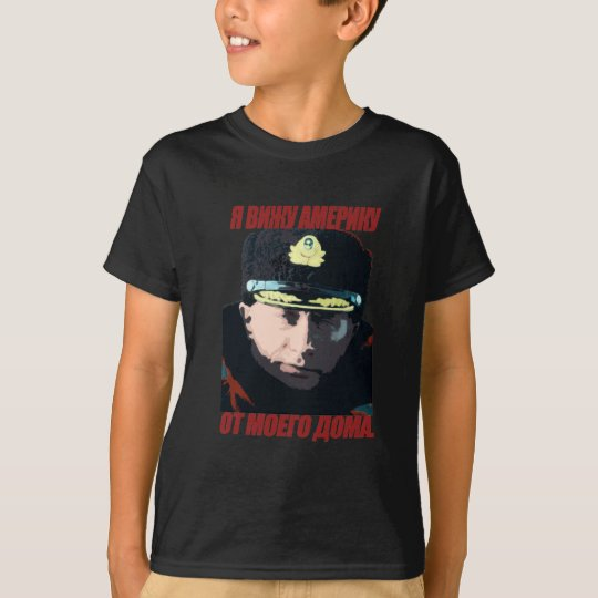 Vlad Blak Russian T-Shirt