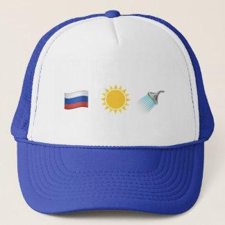 Vladimir's Big Fun Party Time Trucker Hat