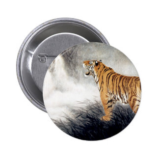 Voice of the Tiger 2 Inch Round Button