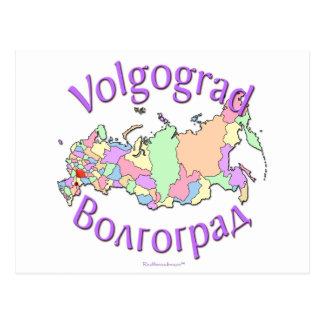 Volgograd City Russia Map Postcards