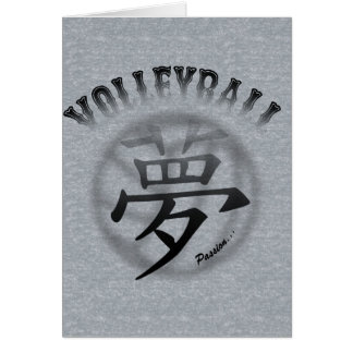 VOLLEYBALL passion card