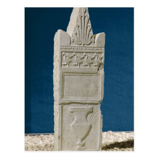 Votive stele with a triangular pediment postcard