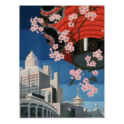 Voyage vintage de Tokyo Carte Postale