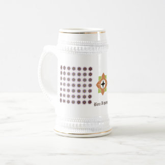 Voyager Mug (White/Gold)