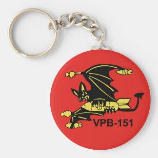 VPB-151 KEYCHAIN