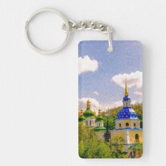 Vydubitsky Monastery. Kiev, Ukraine Keychain