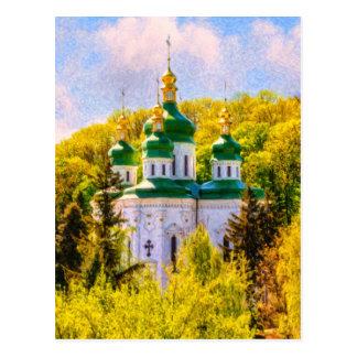 Vydubitsky Monastery. Kiev, Ukraine Postcard