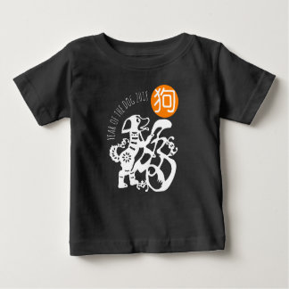 W Dog Papercut Chinese New Year 2018 Baby B Tee