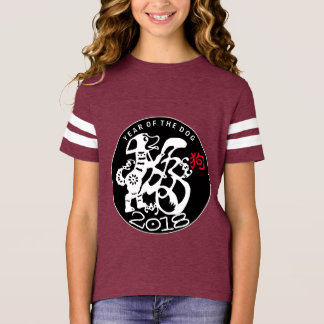 W Dog Papercut Chinese New Year 2018 Girl F Shirt