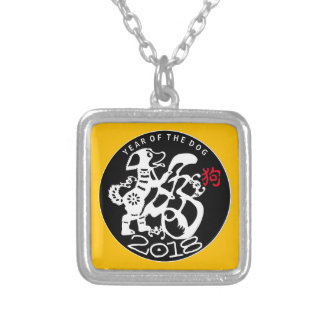 W Dog Papercut Chinese New Year 2018 Y S Necklace
