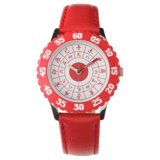 Wadokei Japanese Watch Red