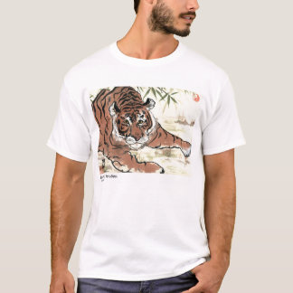 Waiting Tiger T-Shirt