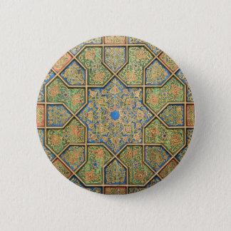 Wall Art in Uzbekistan Button
