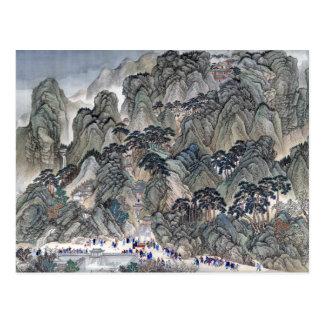 Wang Hui Ji'nan to Mount Tai Postcard